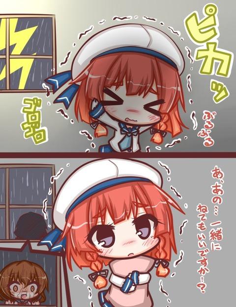 http://dec.2chan.net/60/src/1516030525026.jpg