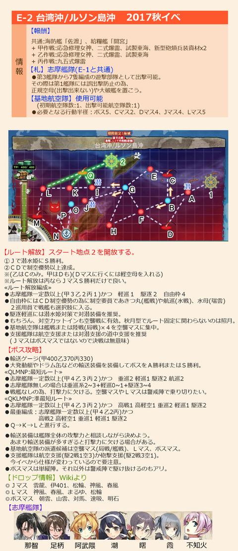 http://dec.2chan.net/60/src/1511882744711.png