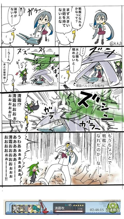 http://dec.2chan.net/60/src/1512970124602.jpg