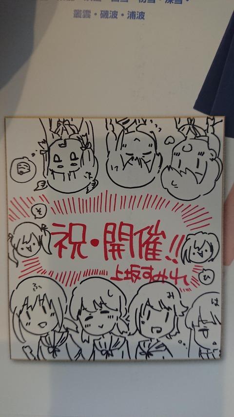 http://dec.2chan.net/60/src/1510157515881.jpg