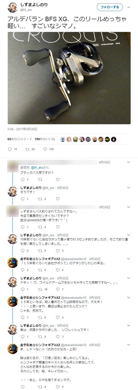 http://dec.2chan.net/60/src/1512703960807.jpg
