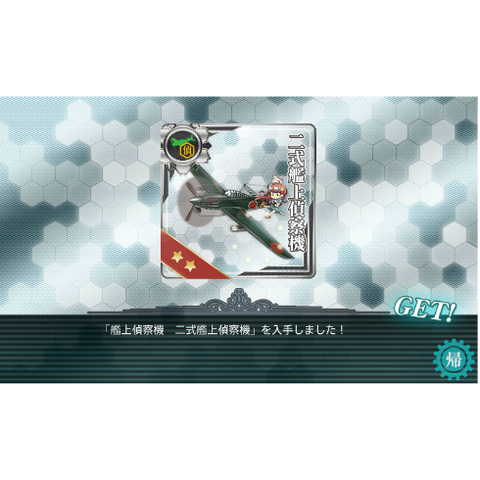 gameswf-1400877103-33
