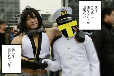 http://dec.2chan.net/60/src/1507621358718.jpg