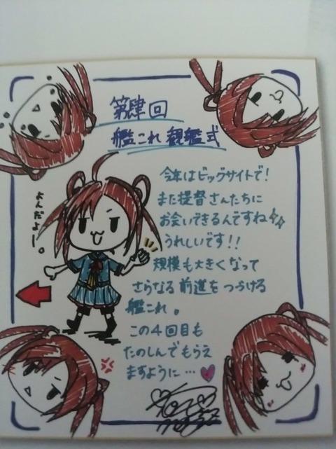 http://dec.2chan.net/60/src/1510196078093.jpg