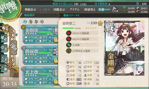 http://dec.2chan.net/60/src/1507539908316.jpg