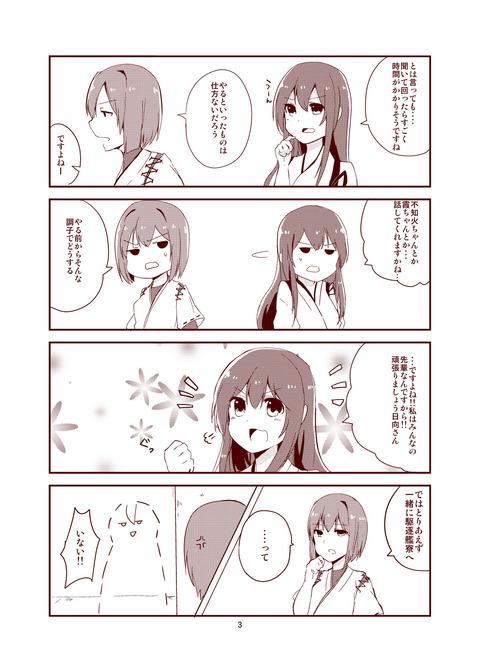 http://dec.2chan.net/60/src/1515670878872.jpg