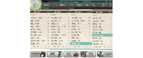 gameswf-1398210178-133