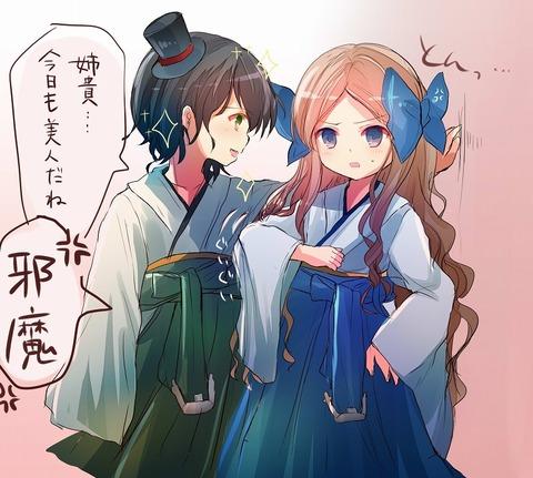 http://dec.2chan.net/60/src/1519532137572.jpg