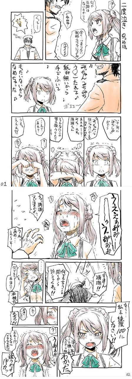http://dec.2chan.net/60/src/1512569469257.jpg