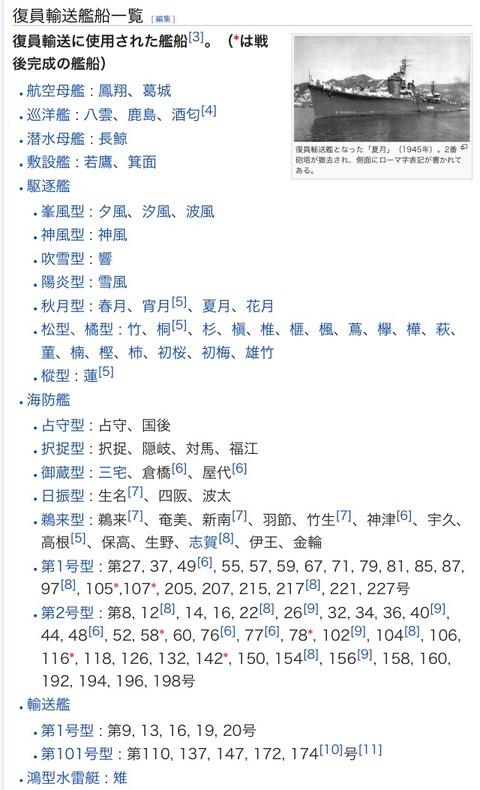 http://dec.2chan.net/60/src/1513134937066.jpg