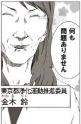 http://dec.2chan.net/60/src/1507960965214.jpg