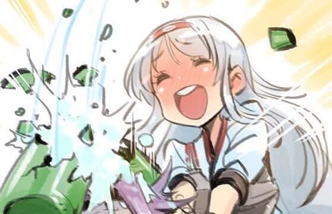 酔っぱらい翔鶴