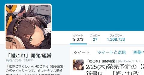 運営0221