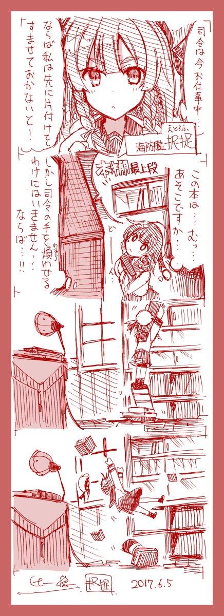 http://dec.2chan.net/60/src/1511069080215.jpg