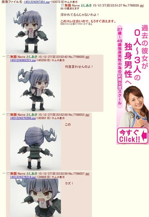 http://dec.2chan.net/60/src/1510123931258.jpg