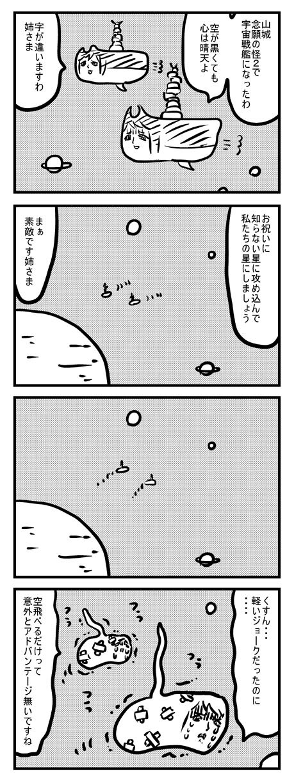 http://dec.2chan.net/60/src/1513526180948.jpg