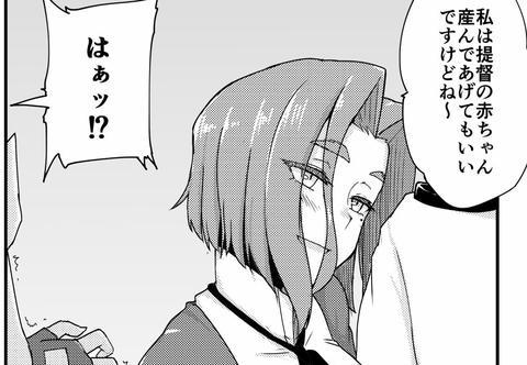 龍田はすぐこういうこと言う