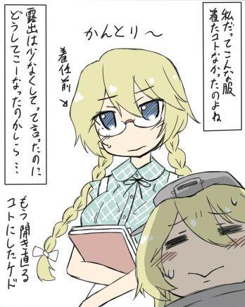 http://dec.2chan.net/60/src/1512568136407.jpg