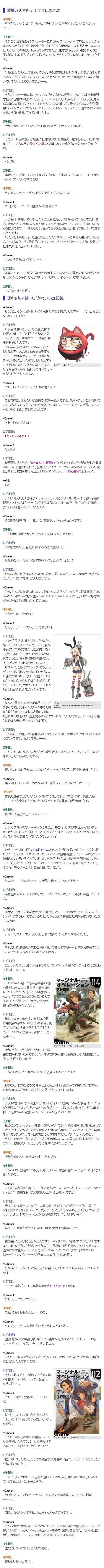 http://dec.2chan.net/60/src/1512723935085.jpg