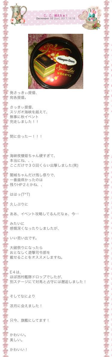 http://dec.2chan.net/60/src/1512891281444.jpg