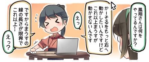 http://dec.2chan.net/60/src/1513913692154.jpg