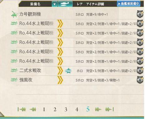 http://dec.2chan.net/60/src/1516540294055.jpg