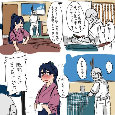 http://dec.2chan.net/60/src/1518230108009.jpg