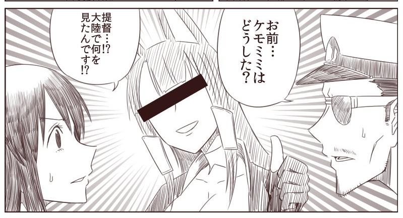 ビリー提督 : 青葉通信!~艦隊これくしょんまとめ~ : 1/6