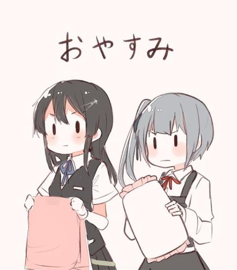 http://dec.2chan.net/60/src/1516805290065.jpg