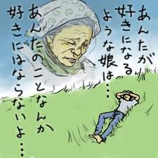 http://dec.2chan.net/60/src/1517024941800.jpg