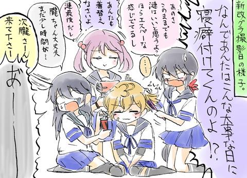 http://dec.2chan.net/60/src/1509888840681.jpg
