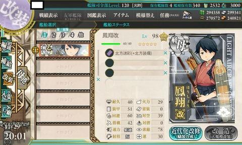 http://dec.2chan.net/60/src/1511953414091.jpg