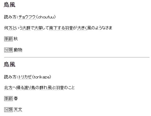 http://dec.2chan.net/60/src/1509951083439.jpg