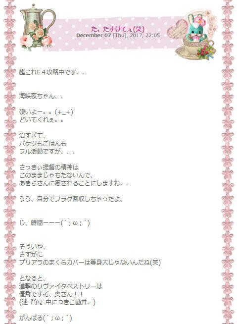 http://dec.2chan.net/60/src/1512739736522.jpg