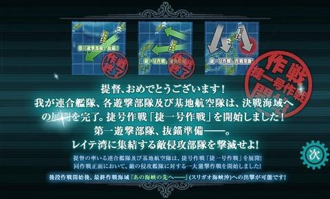 http://dec.2chan.net/60/src/1518271593602.jpg