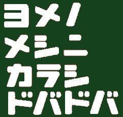 http://dec.2chan.net/60/src/1519292380504.jpg