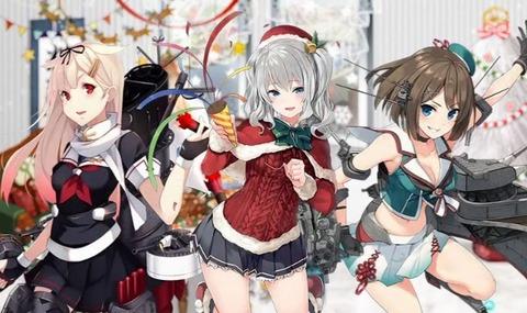 クリスマスmode3
