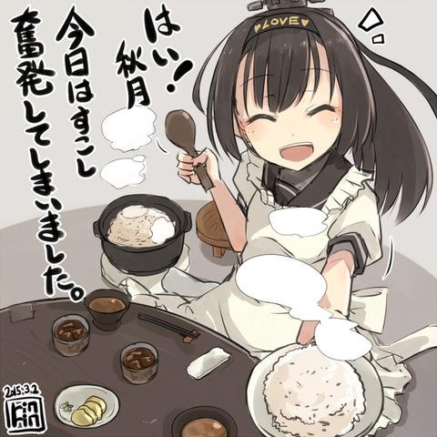 http://dec.2chan.net/60/src/1514139282465.jpg