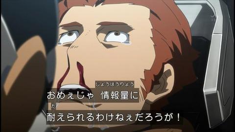 http://dec.2chan.net/60/src/1512824011383.jpg