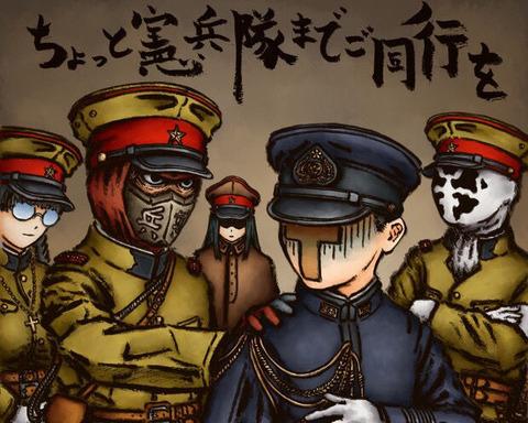 http://dec.2chan.net/60/src/1509876425662.jpg