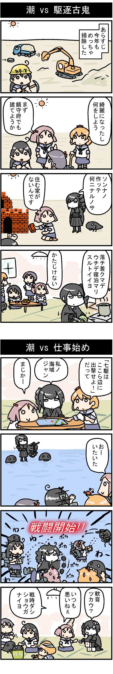 http://dec.2chan.net/60/src/1509959027130.jpg