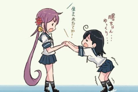 七駆・オン・アイス