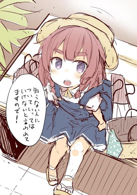 http://dec.2chan.net/60/src/1516100409054.jpg