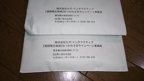 http://dec.2chan.net/60/src/1518601534275.jpg