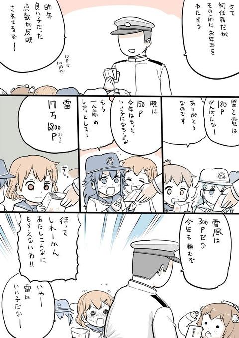 http://dec.2chan.net/60/src/1514544230969.jpg