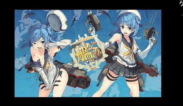 浦風1 【艦これ】5/23新実装の「浦風」ボイスまとめ!関西と広島を感じさせる娘だな・・・ :