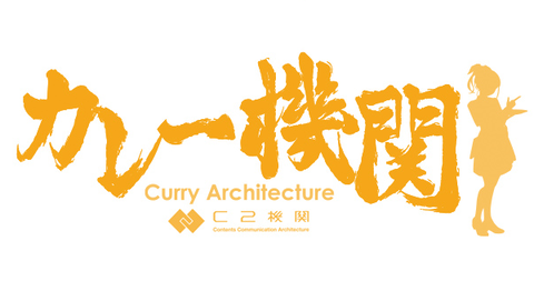 1576566723_curry