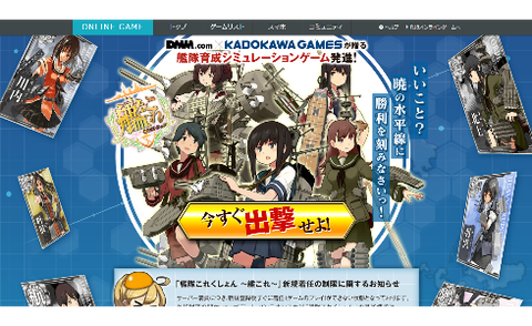 gameswf-1427827826-907-490x300