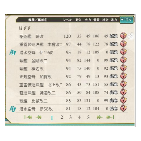gameswf-1396986468-59