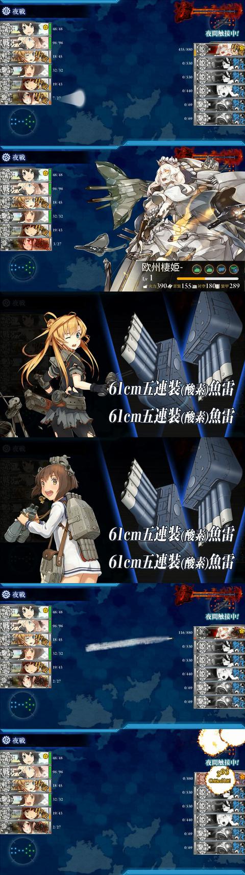 http://dec.2chan.net/60/src/1518055807031.jpg